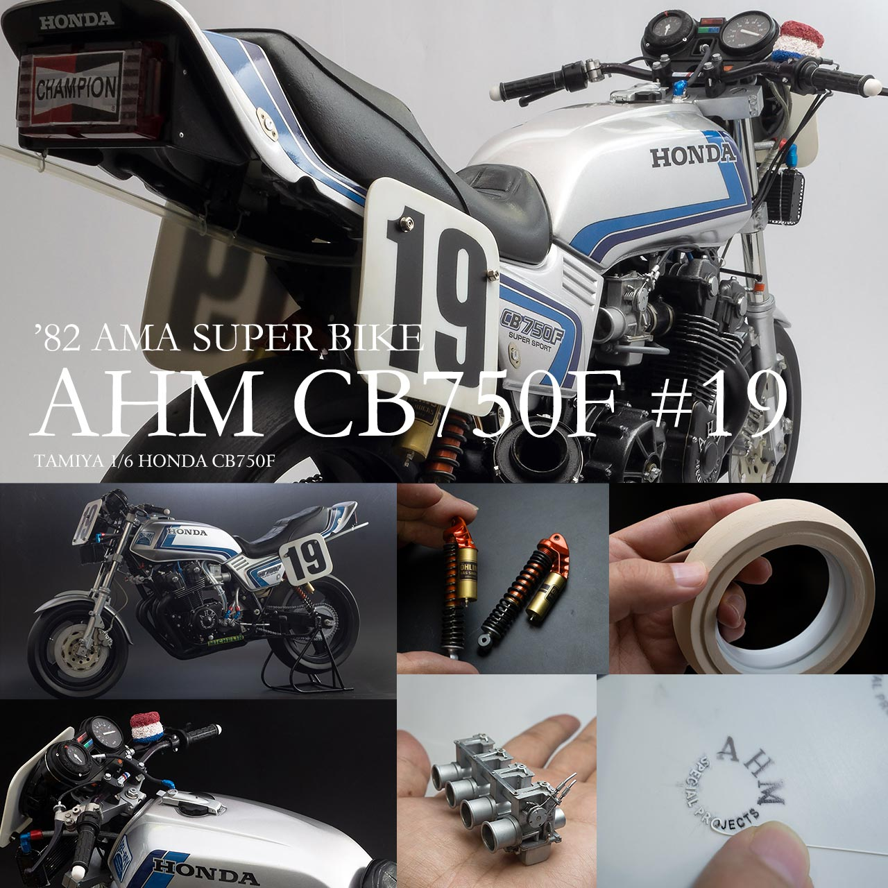 完成品ギャラリー 1/6 AHM CB750F '82 Freddie Spencer (Based on TAMIYA)[AHM CB750F フレディ・スペンサー]