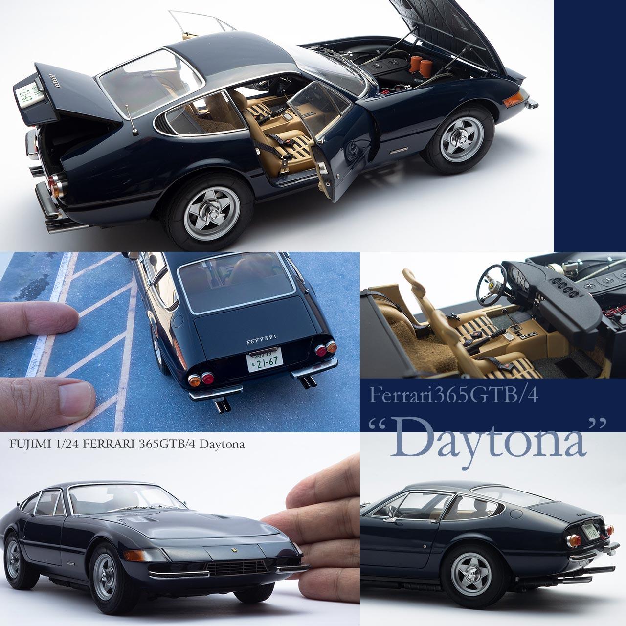 完成品ギャラリー 1/24 FUJIMI Ferrari365GTB/4 フジミ・フェラーリ365GTB/4 デイトナ