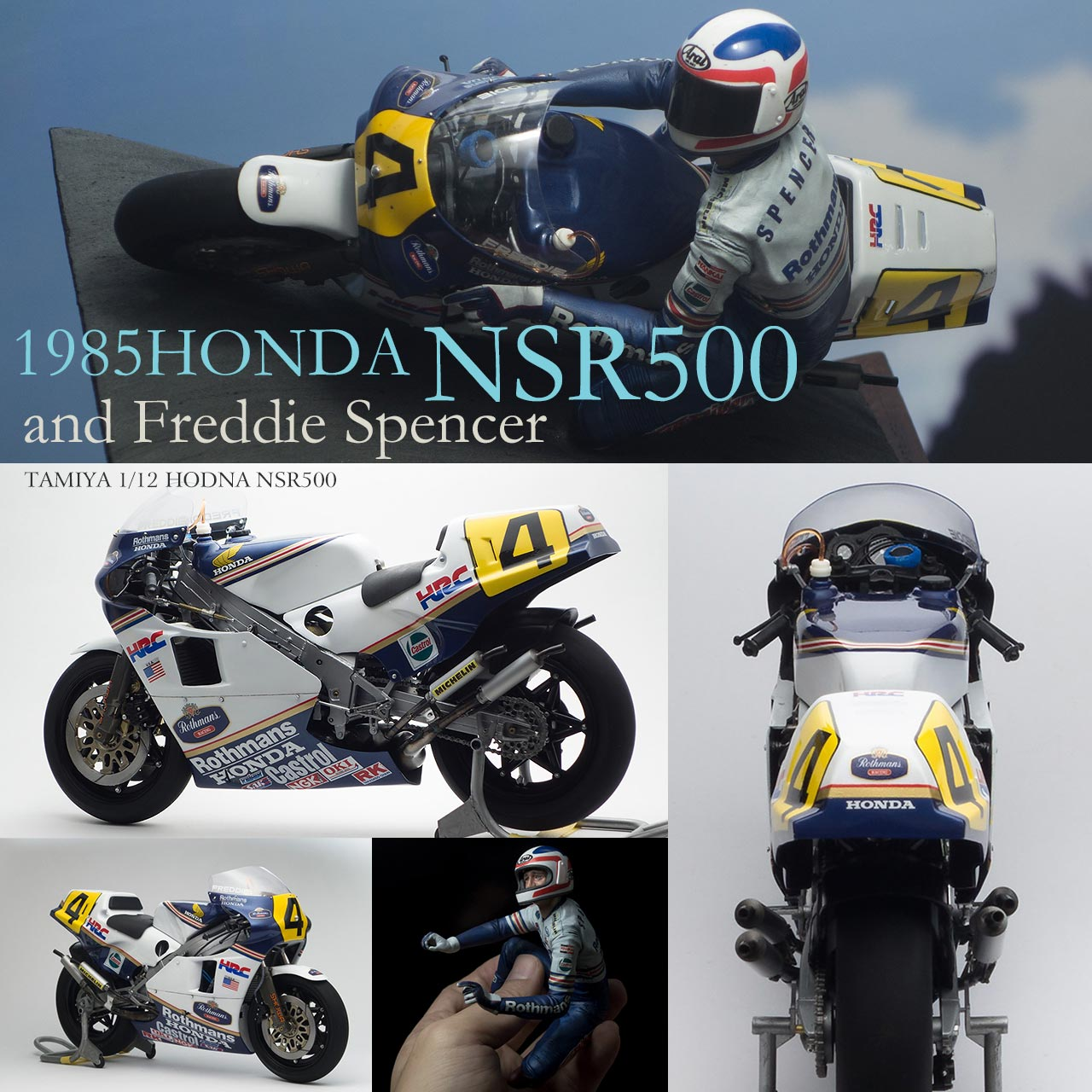 完成品ギャラリー 1/12 TAMIYA HONDA NSR500[Rothmans HONDA 1985] and Freddie Spencer