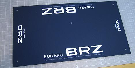 スバルBRZ ベース デザイン2