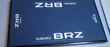 スバルBRZ ベース デザイン3