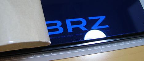 スバルBRZ ベース アクリル2