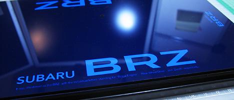 スバルBRZ ベース ディスプレイケースC アクリル