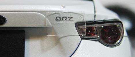 スバルBRZ エンブレム6