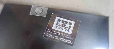 スバルBRZ ベース・タミヤディスプレイケースC