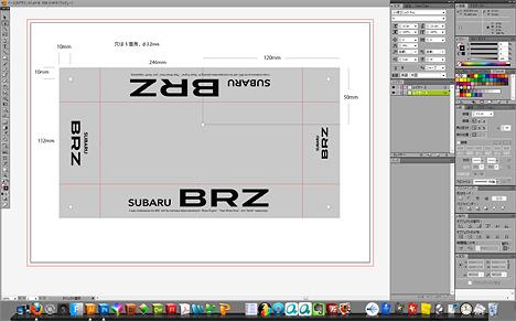 スバルBRZ ベース デザイン