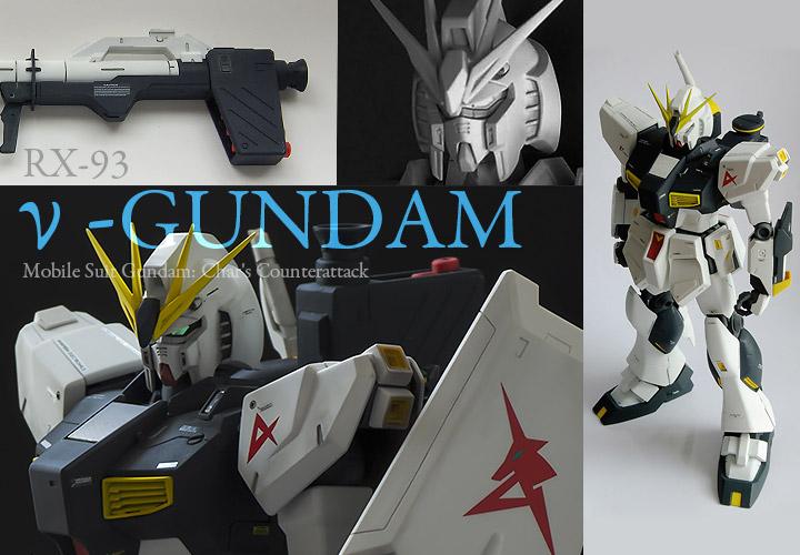 newgundam-cut01