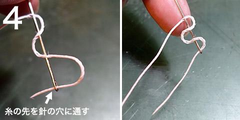 レザークラフト、糸の通し方その4