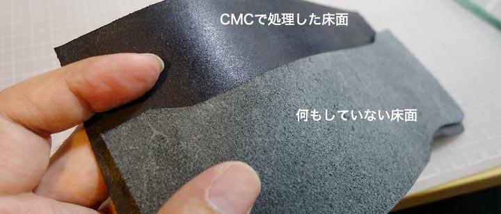 レザークラフト/床の比較