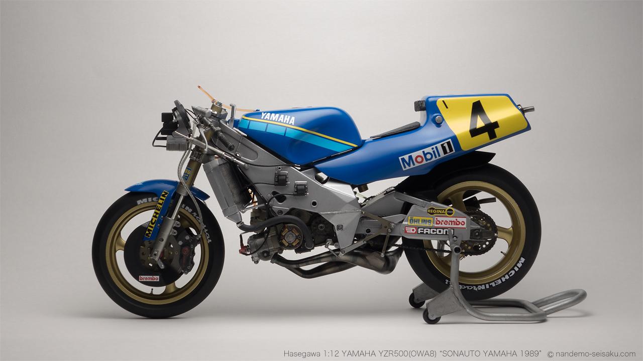 yzr500-owa8-body02