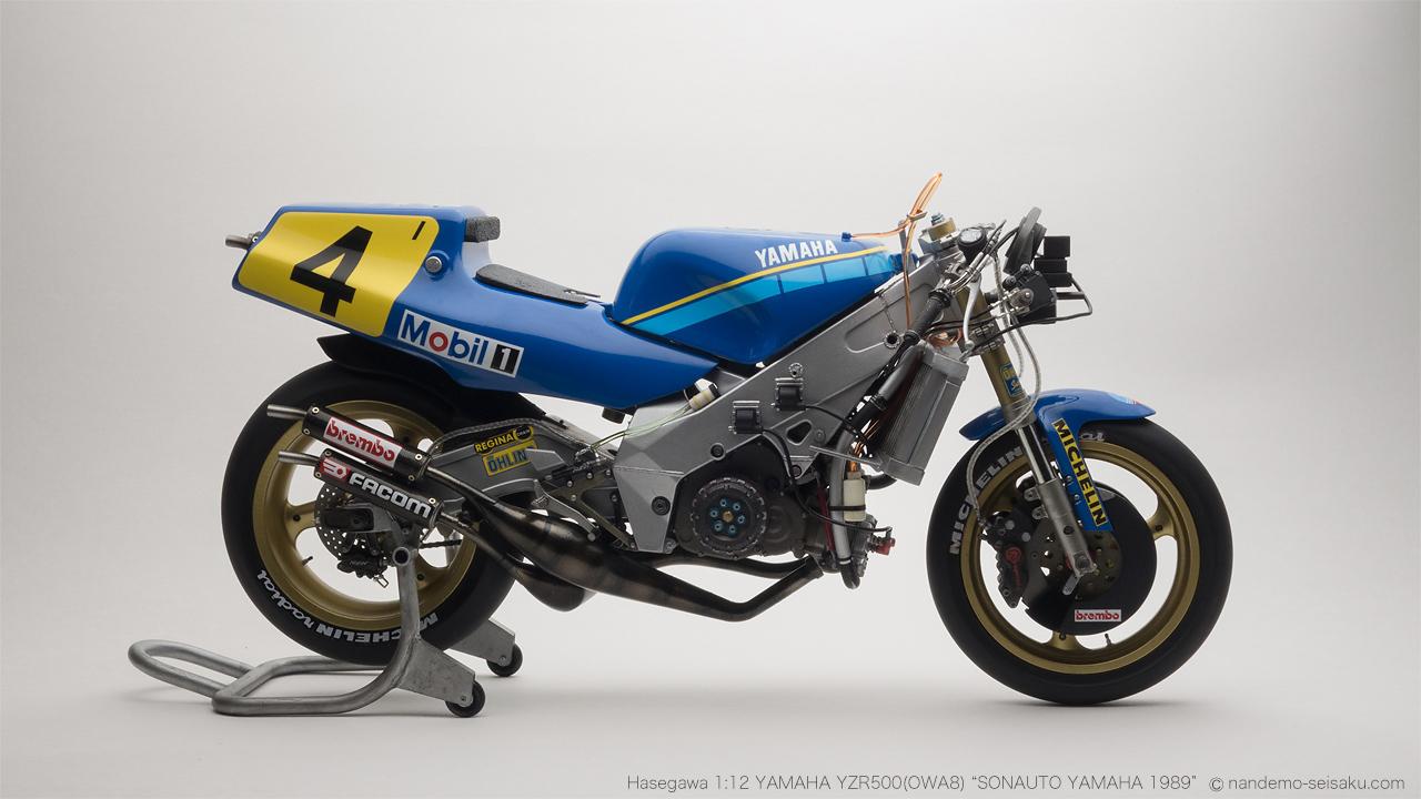 yzr500-owa8-body04