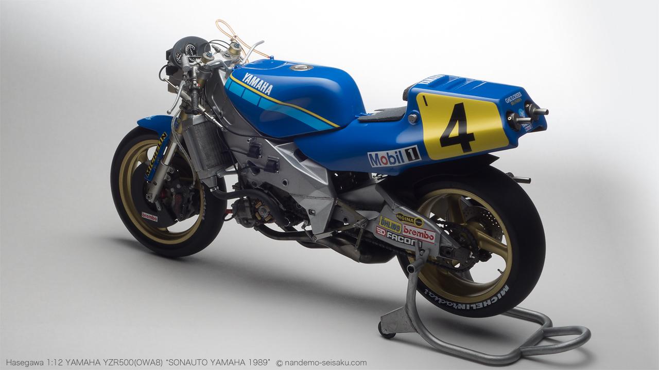 yzr500-owa8-body06