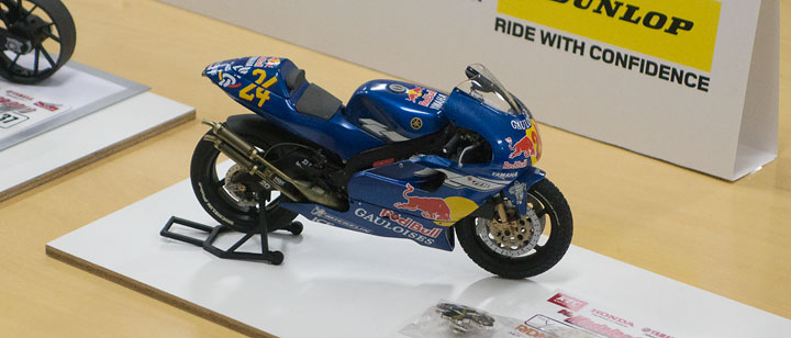 modelergp2016-35