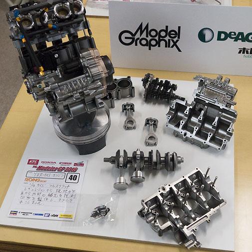 modelergp2016-39