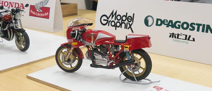modelergp2016-52