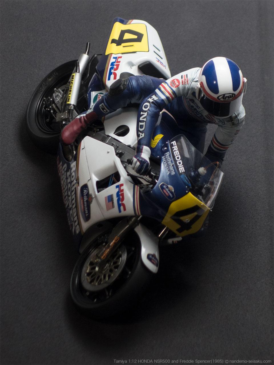 NSR500 and Freddie Spencer 1985