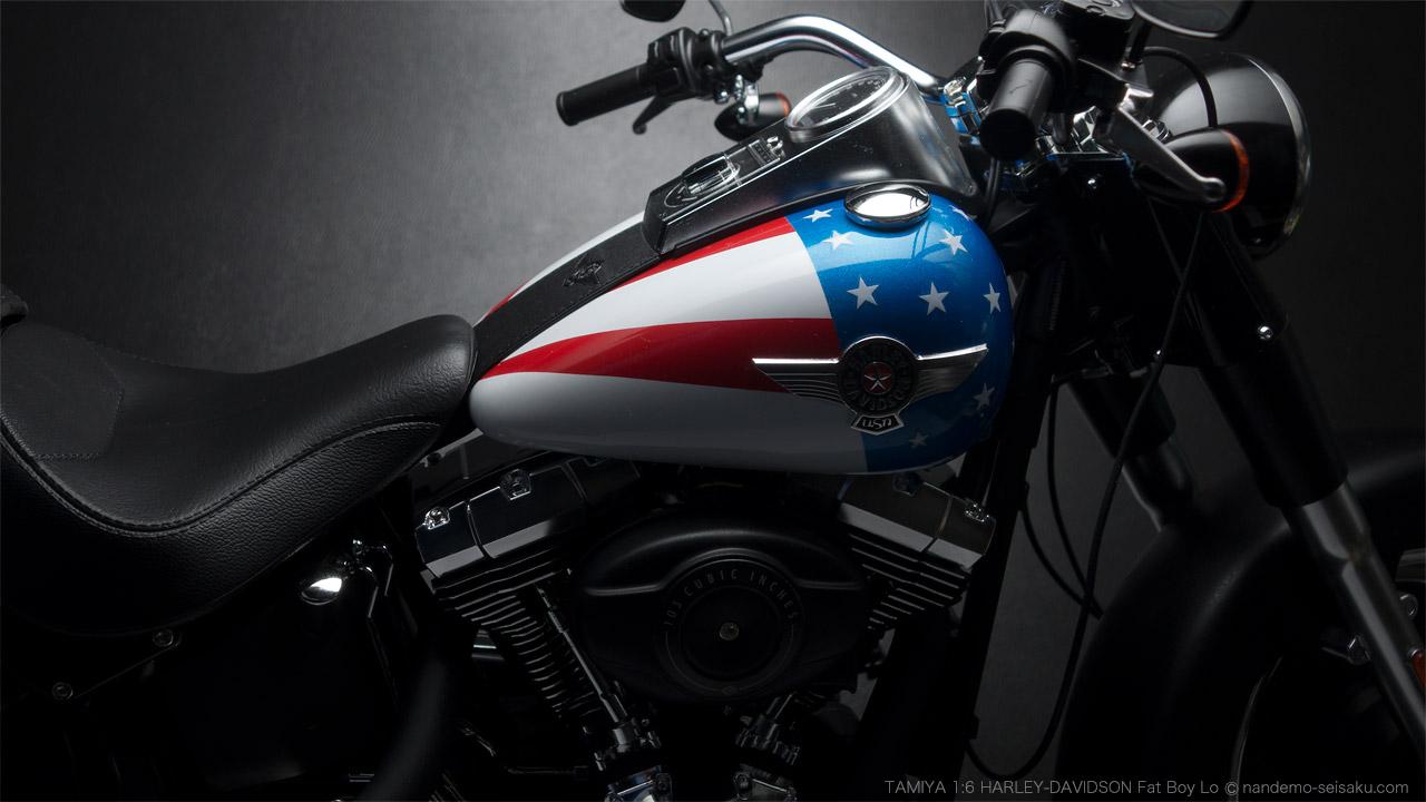 Tamiya Harley-Davidson Fat Boy Lo
