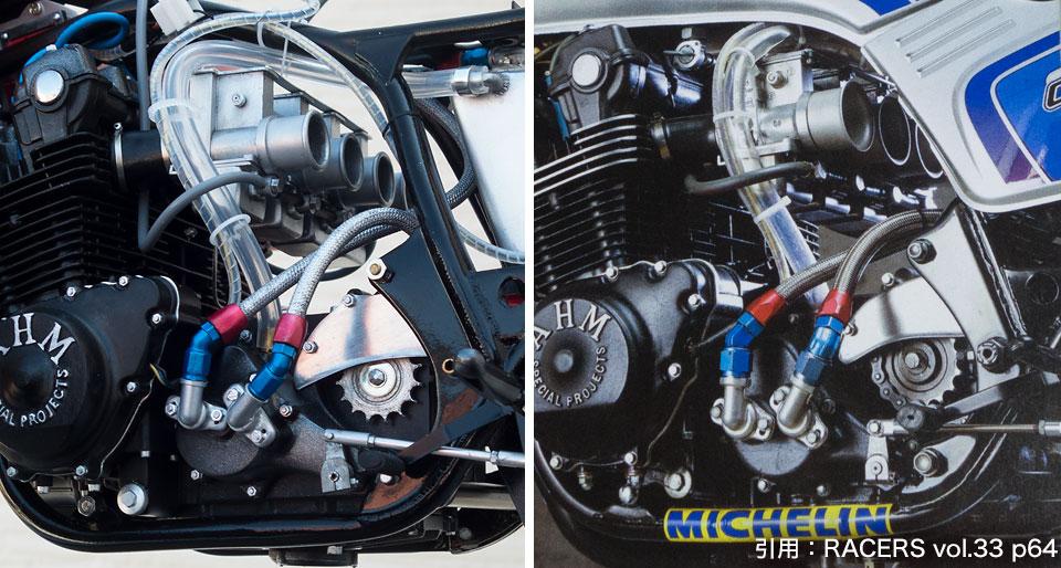 AHM CB750F プラモデルと実車比較