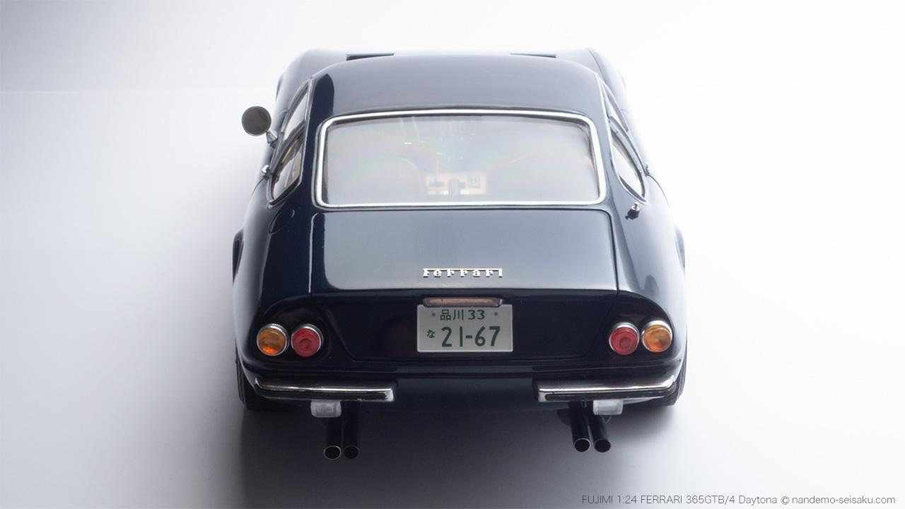 フジミ フェラーリ365GTB/4デイトナ