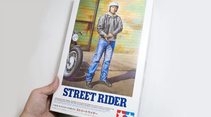 ストリートライダー 箱