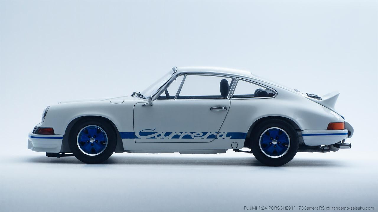 FUJIMI PORSCHE911 '73CARRERA RS